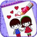 情人节着色日记游戏