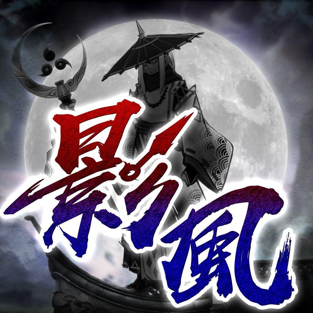 影风传官方网站下载正版游戏安装图4:
