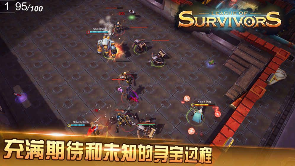 生存者联盟安卓游戏官方下载测试版图5: