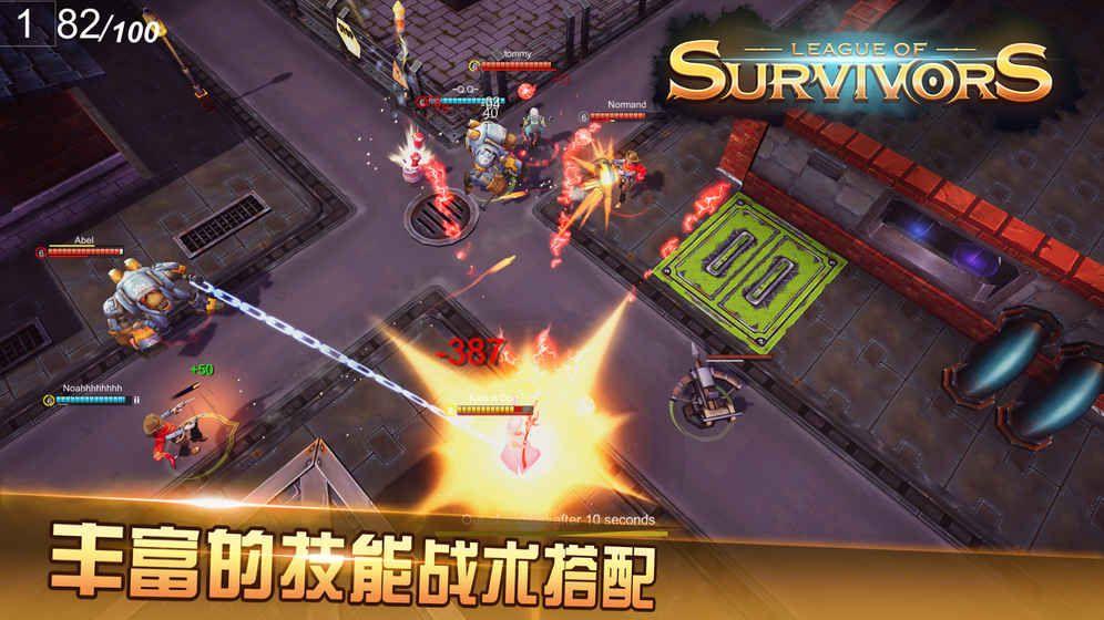 生存者联盟安卓游戏官方下载测试版图4: