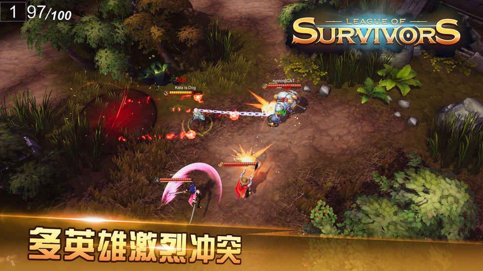 生存者联盟安卓游戏官方下载测试版图3: