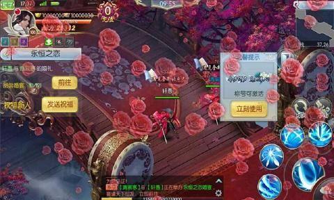 六界斩仙游戏官方网站下载正式版图2: