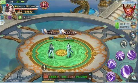 六界斩仙游戏官方网站下载正式版图1: