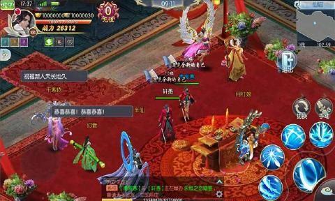 六界斩仙安卓手游官方下载公测版图4: