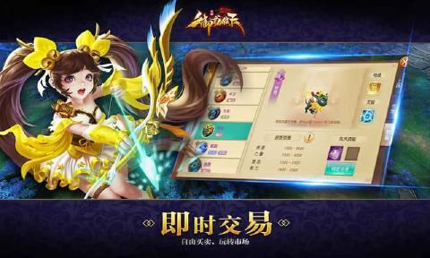 御龙弑天正版手游官方网站下载图5: