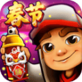 铁路跑酷2.80.0无限金币钥匙中文修改版下载游戏