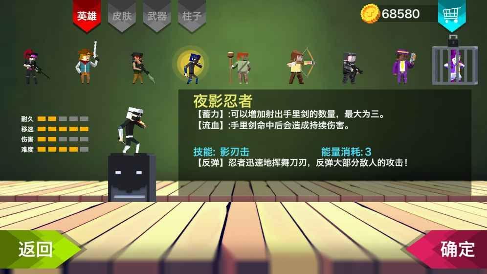 柱子英雄手游官网下载安卓版图2: