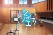明星声优养成游戏On Air情报公布 主要角色图及声优名单爆出[多图]