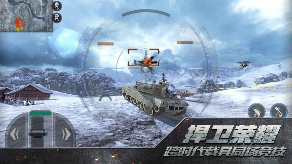 代号铁甲雄狮安卓游戏官方下载测试版图1: