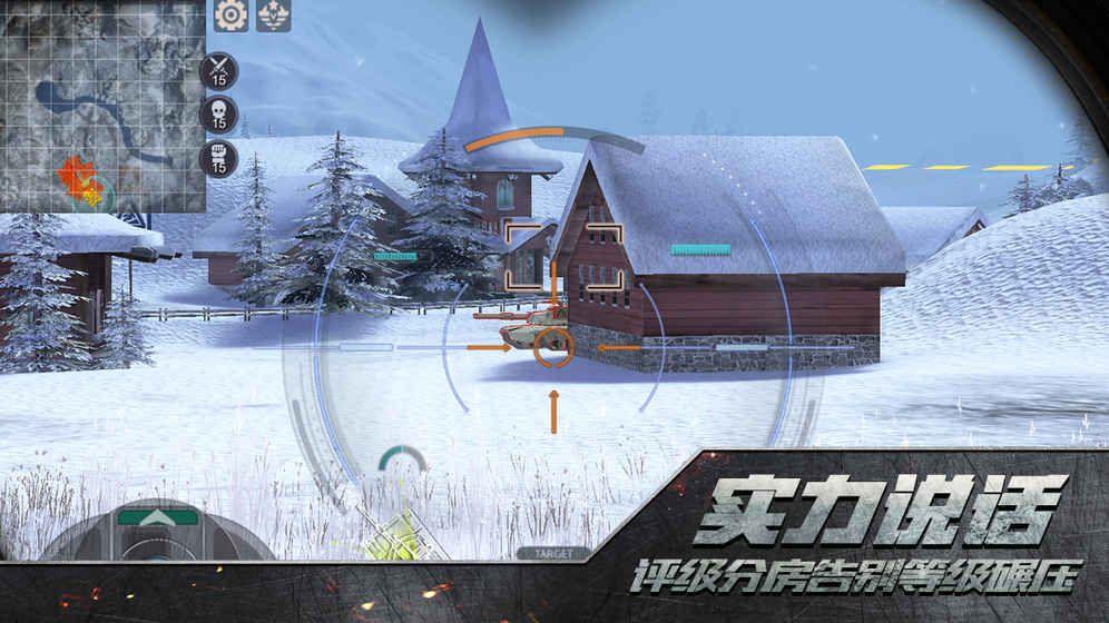 代号铁甲雄狮安卓游戏官方下载测试版图5: