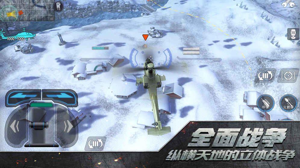 代号铁甲雄狮手游官方网站下载正式版图4: