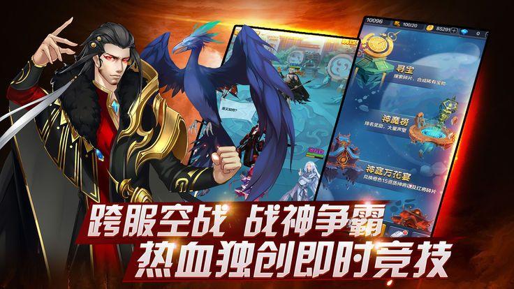 异界修真录手游官方网站下载安卓版图1: