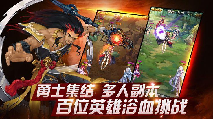 异界修真录手游官方网站下载安卓版图2: