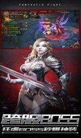 时空废墟3D安卓版下载最新RPG手游图2: