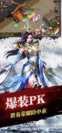 燃血沙城安卓版下载最新正版手游图4: