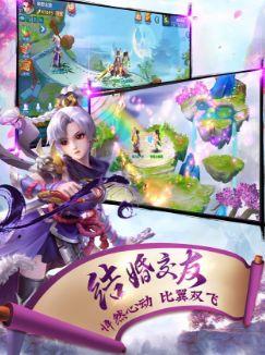 古剑苍穹手游官网下载安卓版图1: