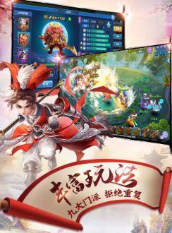 古剑苍穹手游官网下载安卓版图2: