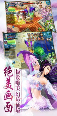 圣墟进化手游安卓版下载图3:
