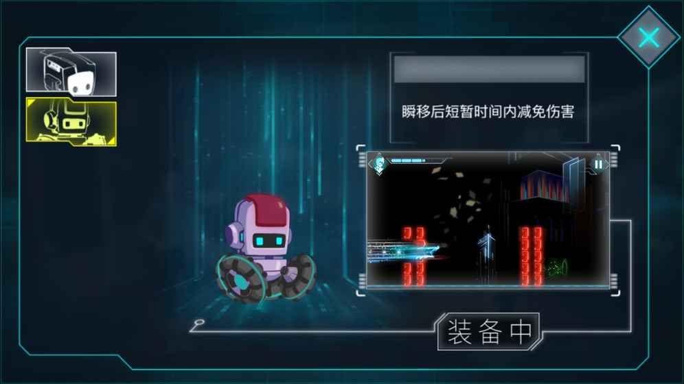 海姆达尔安卓游戏预约测试版图3: