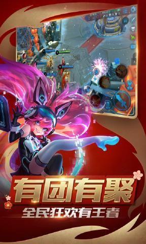 王者荣耀单机版游戏官方网站下载图1: