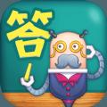 一字答答游戏app正式版下载 v1.1