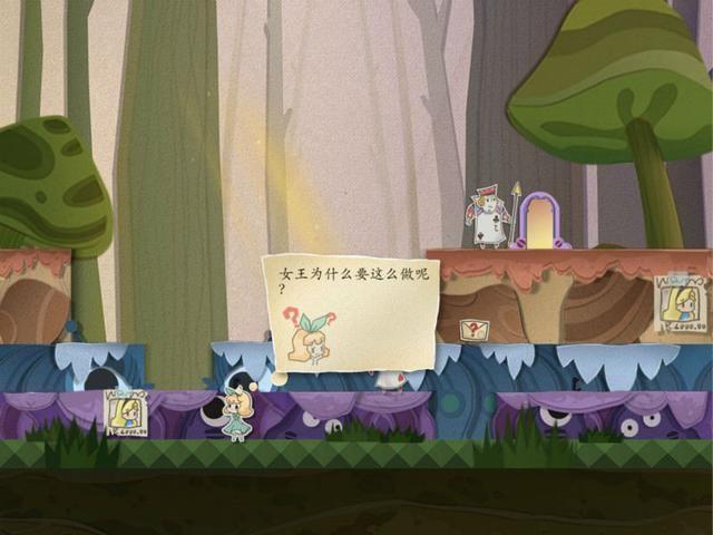 纸片少女游戏官方安卓版下载图5:
