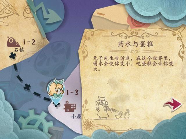 纸片少女游戏官方安卓版下载图3: