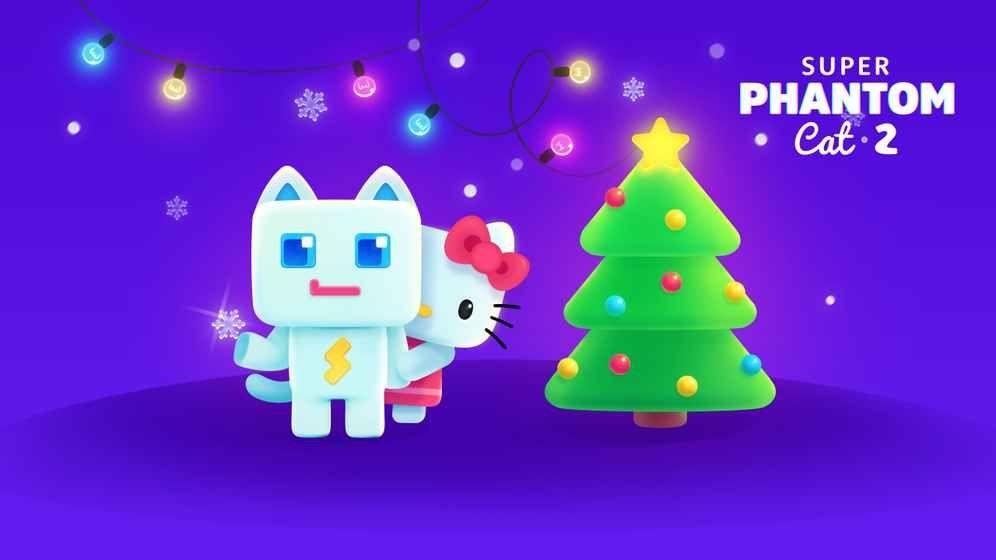 超级幻影猫2官方最新版游戏下载图2:
