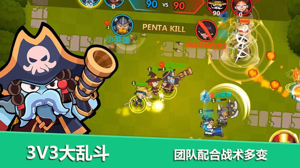小英雄大乱斗手游官方网站正版下载图4: