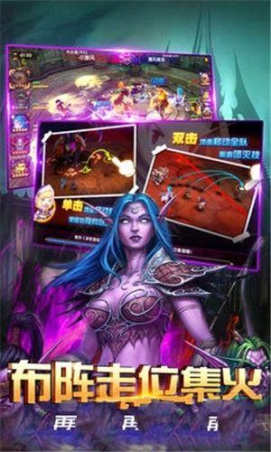 英雄WOW官方网站下载正版游戏安装图3: