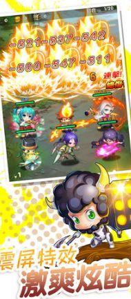幻骑之魂官方网站下载正版游戏安装图2: