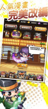 幻骑之魂官方网站下载正版游戏安装图3: