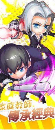 幻骑之魂官方网站下载正版游戏安装图4: