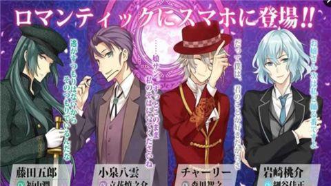 明治东京恋伽游戏官方手机版下载图3: