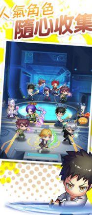 幻骑之魂官方网站下载正版游戏安装图1: