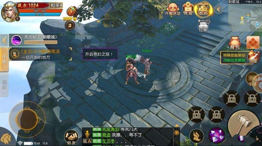 镇妖诀官网下载安卓版图3: