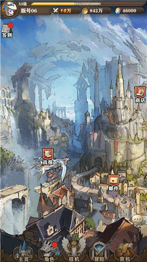 奥罗拉物语安卓游戏官方正版下载图1:
