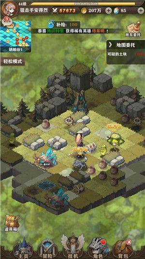 奥罗拉物语安卓游戏官方正版下载图4: