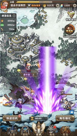 奥罗拉物语安卓游戏官方正版下载图2: