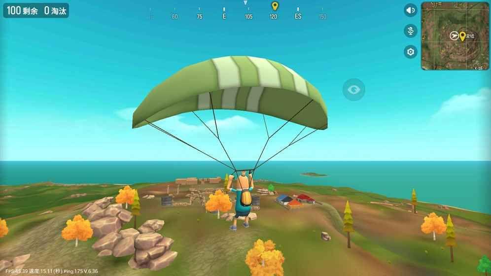 战斗岛香肠人吃鸡ios游戏官网下载最新正式版安装图3:
