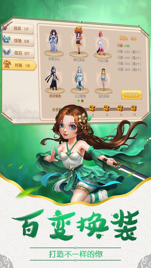 九梦修仙官网安卓版图1