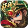 运筹三国安卓官方最新版游戏下载 v1.0.3