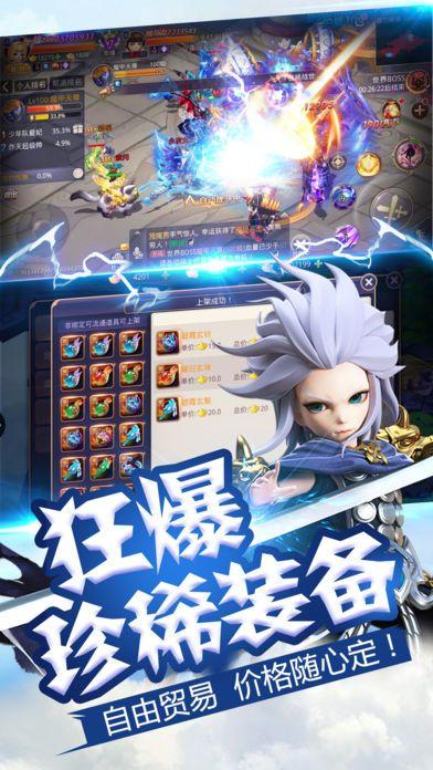 萌侠传说手游官方网站下载安卓版图5: