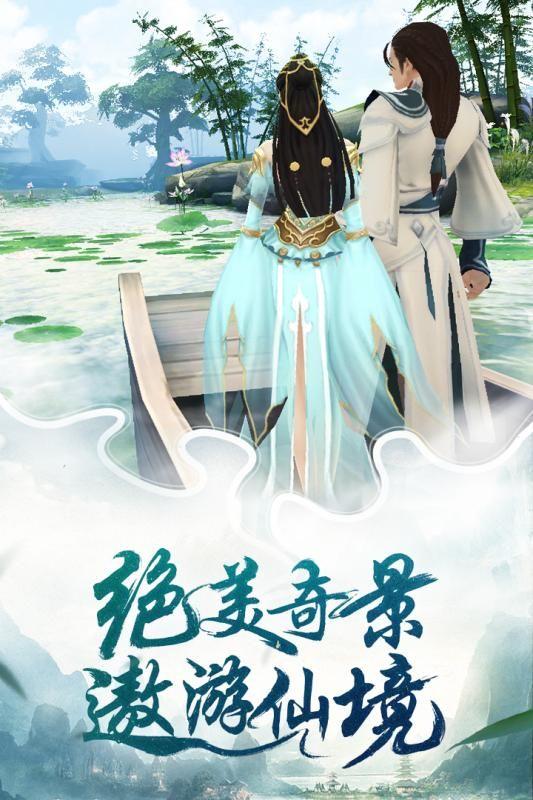 刀剑斗神传图4: