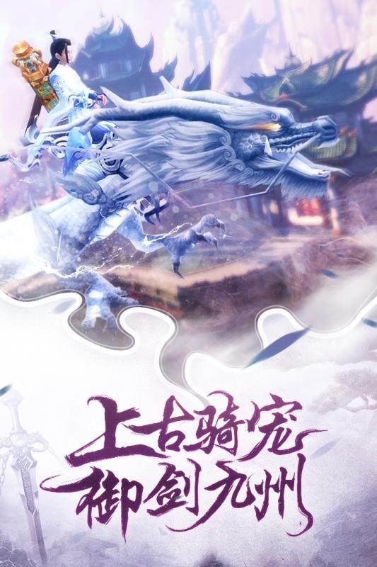 刀剑斗神传图1: