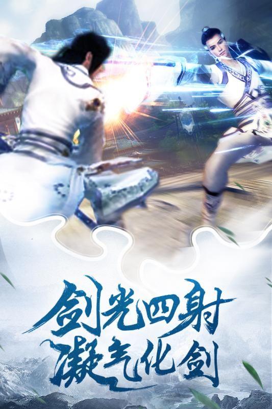 刀剑斗神传图3: