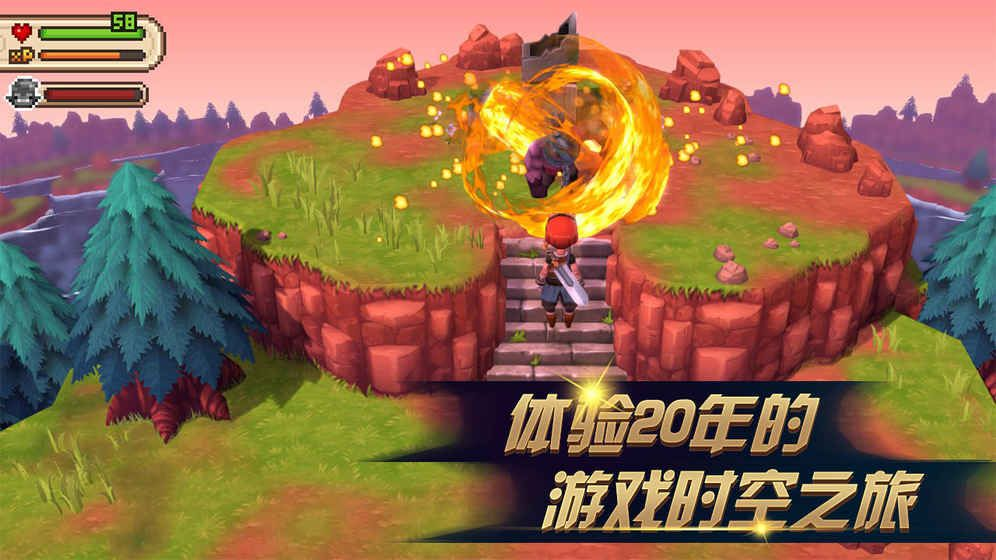 Evoland 2进化之地2安卓官方中文版地址下载图4: