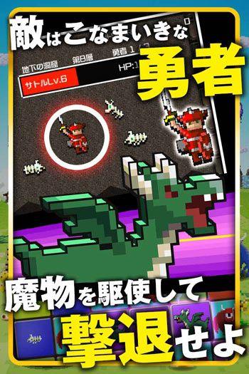 勇者别嚣张DASH游戏中文最新版下载图2: