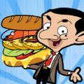 憨豆先生怼三明治