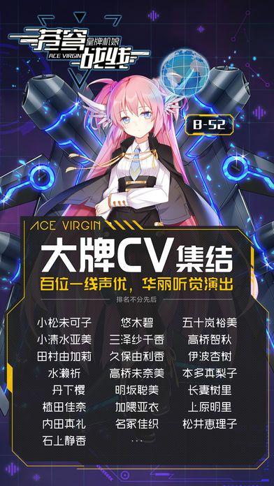 苍穹战线皇牌机娘官方网站图2